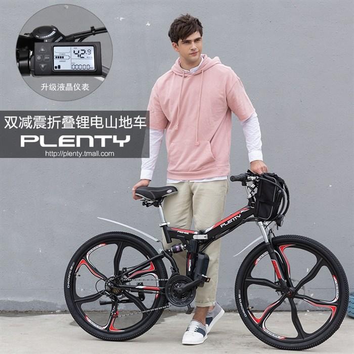 PLENTY 26 치 24 접이식 전동 전기 자전거 리튬 전지 신형 해외안전인증통과 보조, 48V, [03]160km를지원하는26인치스포 (POP 5360201696)