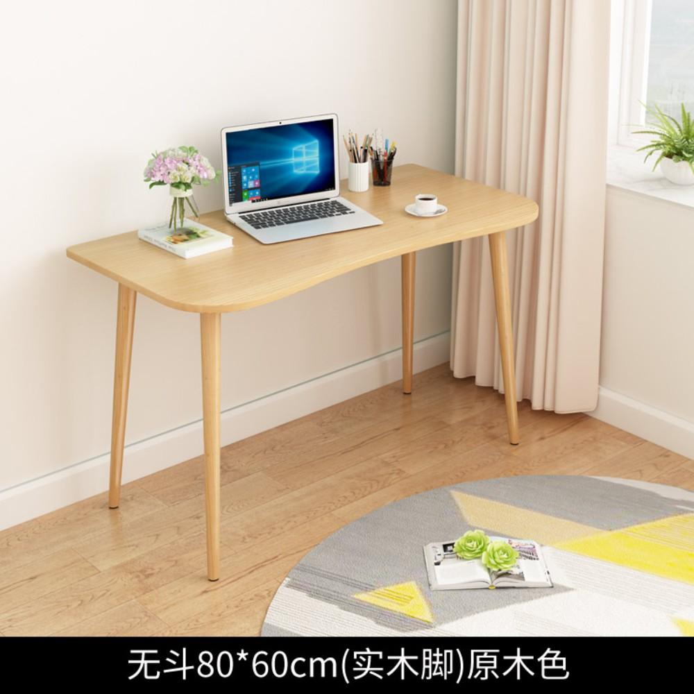 북유럽 컴퓨터 책상 원목 우드 테이블 보조 작업 의자 세트, 80x60 목재 색상