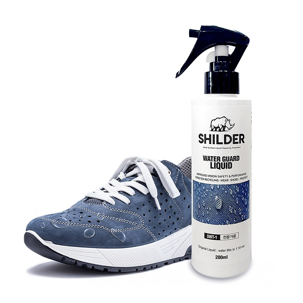쉴더 워터가드 200ml 섬유 면옷 신발 방수 발수 스프레이
