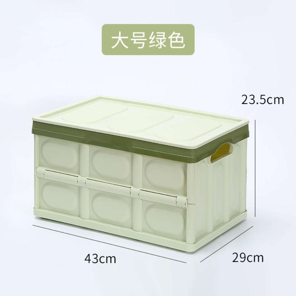 던킨 노르디스크 스타일의 폴딩박스 접이식 캠핑박스 가정용 수납함 겸용, 업그레이드-큰 녹색 + 접이식 대용량 보관함개