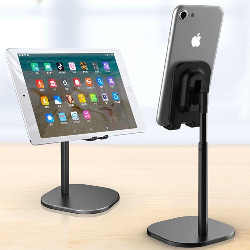 파인굿즈 알루미늄 스마트폰 핸드폰 탁상 스탠드 거치대, 1개, 탁상일반형거치대실버