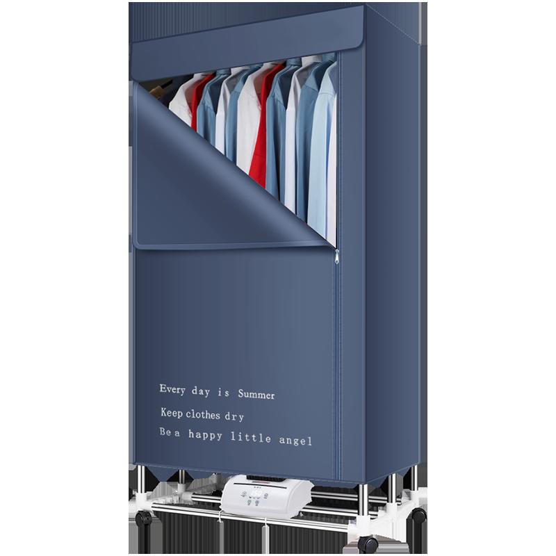 코스트코건조기 건조기 가정용 소형 속건성 의류 대용량 접는 의류 건조기 의류 공기 의류, 페르시아 블루