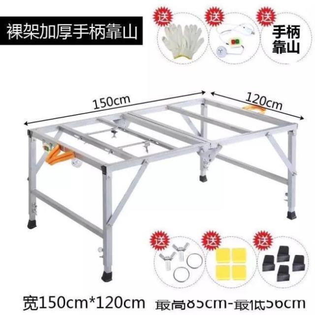 이식 원형톱다이 목공선반작업대 테이블 작업다이 톱세트, 백커 스위치를 보내기 위해 150 * 120 두꺼운 베어 프레임