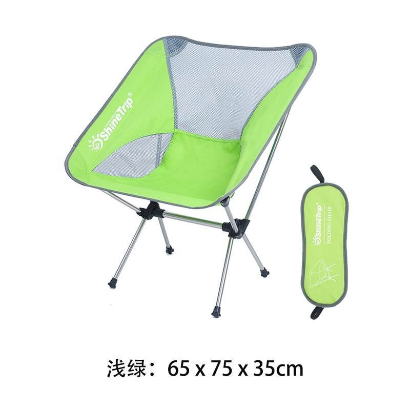 캠핑 야외 낚시 휴대용 접이식 휴식 의자 JD- 121, 순수한 색 연한 녹색
