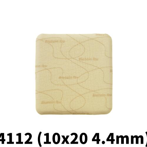 바이아테인 장루 환자 용품 이부 (비접착형) Biatain Ibu Non-Adh (1BOX 5EA) 4112 (10*20 4.4mm), 7분류 (POP 1684868976)
