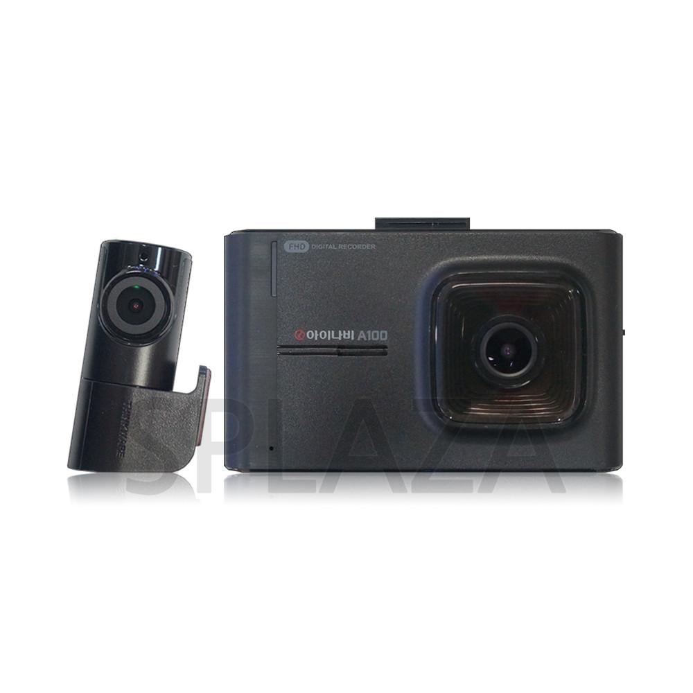 아이나비 블랙박스 A100/Full HD-HD 2채널/출장장착할인쿠폰 증정, 1) A100 16GB