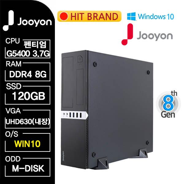 주연테크 데스크탑 SSD-BTG54STU, 기본사양