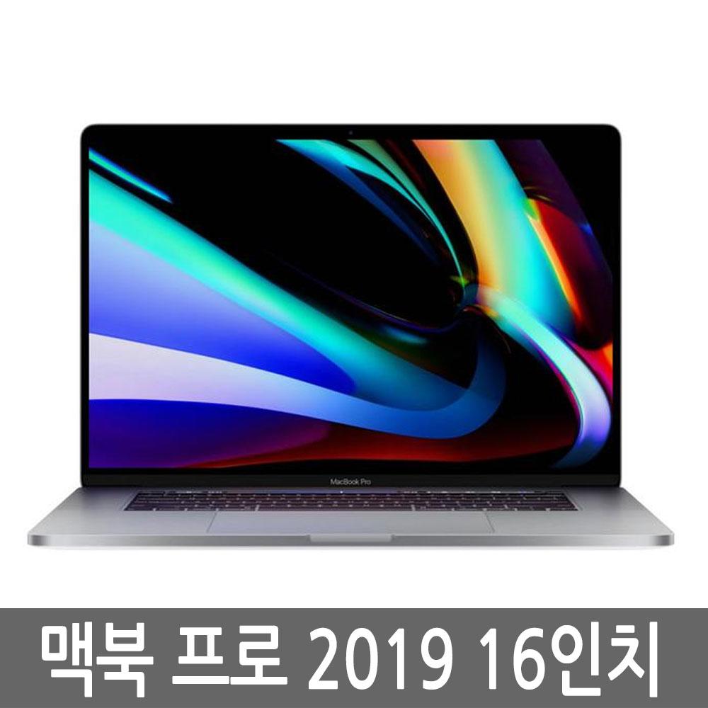 애플 맥북프로 2019 16인치 CTO Z0Y0006PJ 미개봉