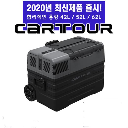 (2020출시) 차량용 냉장고 Cartour-Alpicool NX모델 알피쿨 Alpicool 업그레이드, 차량용 NX42L독일콤프