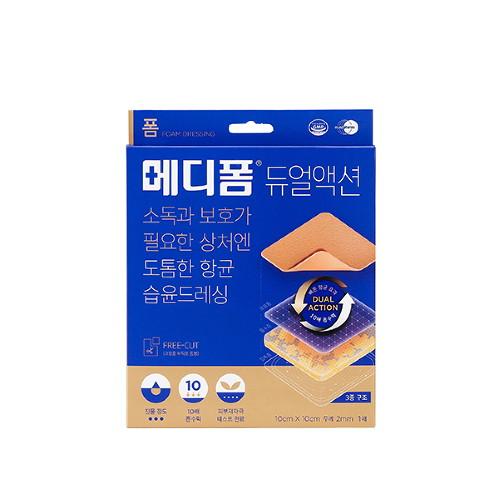 브랜드없음 메디폼 듀얼액션 습윤드레싱 10x10 (1매), 단품없음