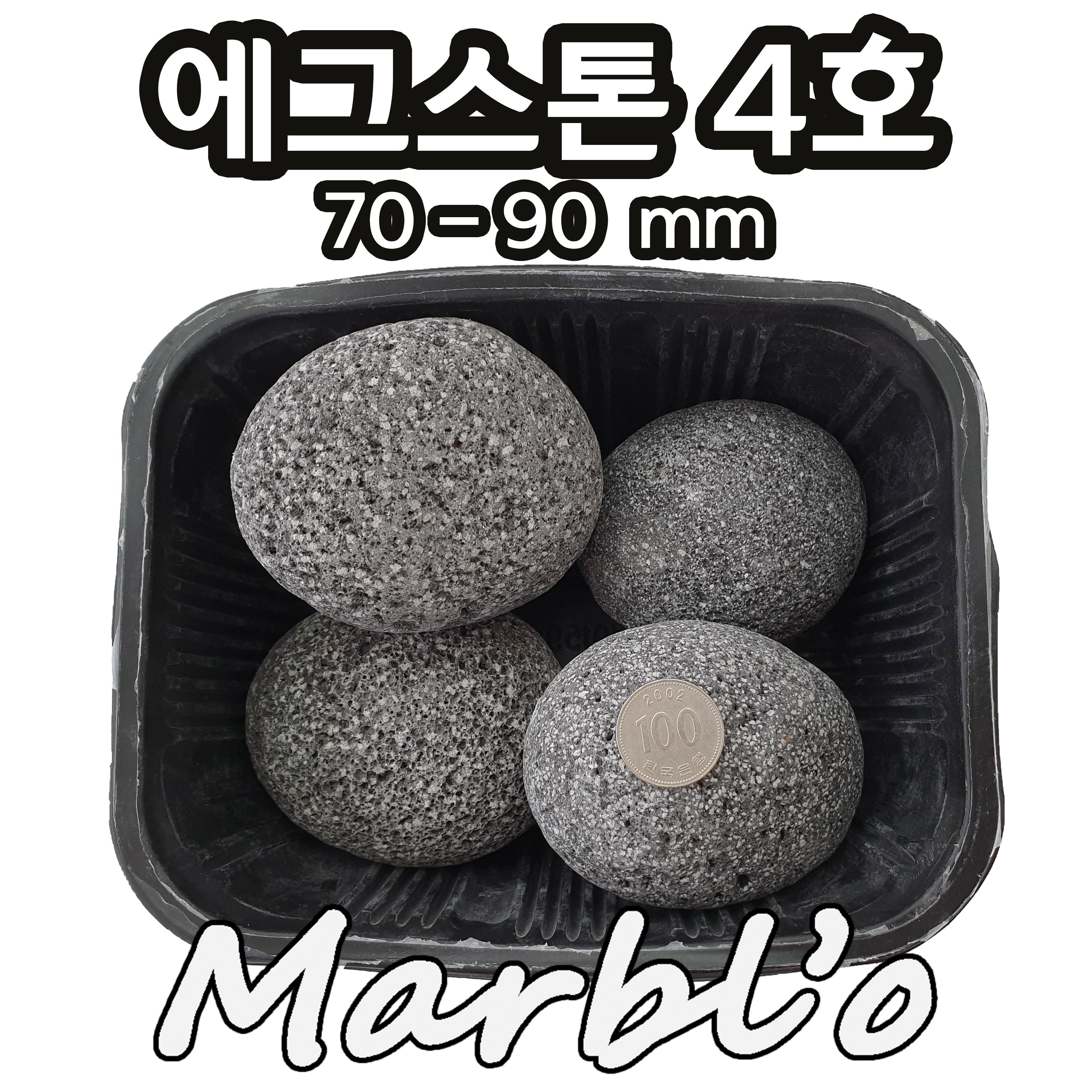 [마블로] 현무암 에그스톤 자갈, 4호 (70-90mm) 2kg