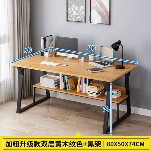 해외 PC 탁상용 침실용 심플 모던 책상 책꽂이 일체형 대여-135069, 10.80이중지노랑나무