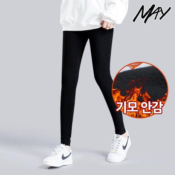 메이 여성용 포근한 스포츠 양모 밍크 기모 레깅스 (S~XL)
