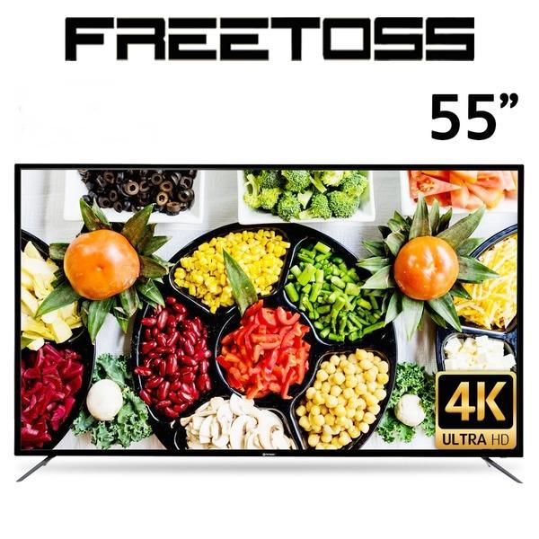 프리토스 55인치 TV 4K UHD FT550SUHD HDR LG 삼성 BOE 패널 중소기업티비 한정특가 방문설치, 기본, 기본 스탠드형(기사설치)