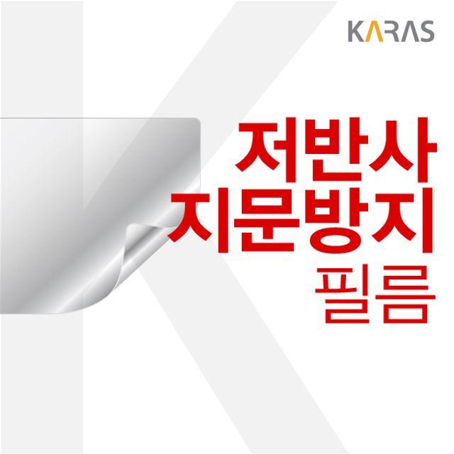 기가바이트 G7 KC G7 KC WIN10 저반사필름#ShareBlue!@3555925EA, 쉐어블루 1