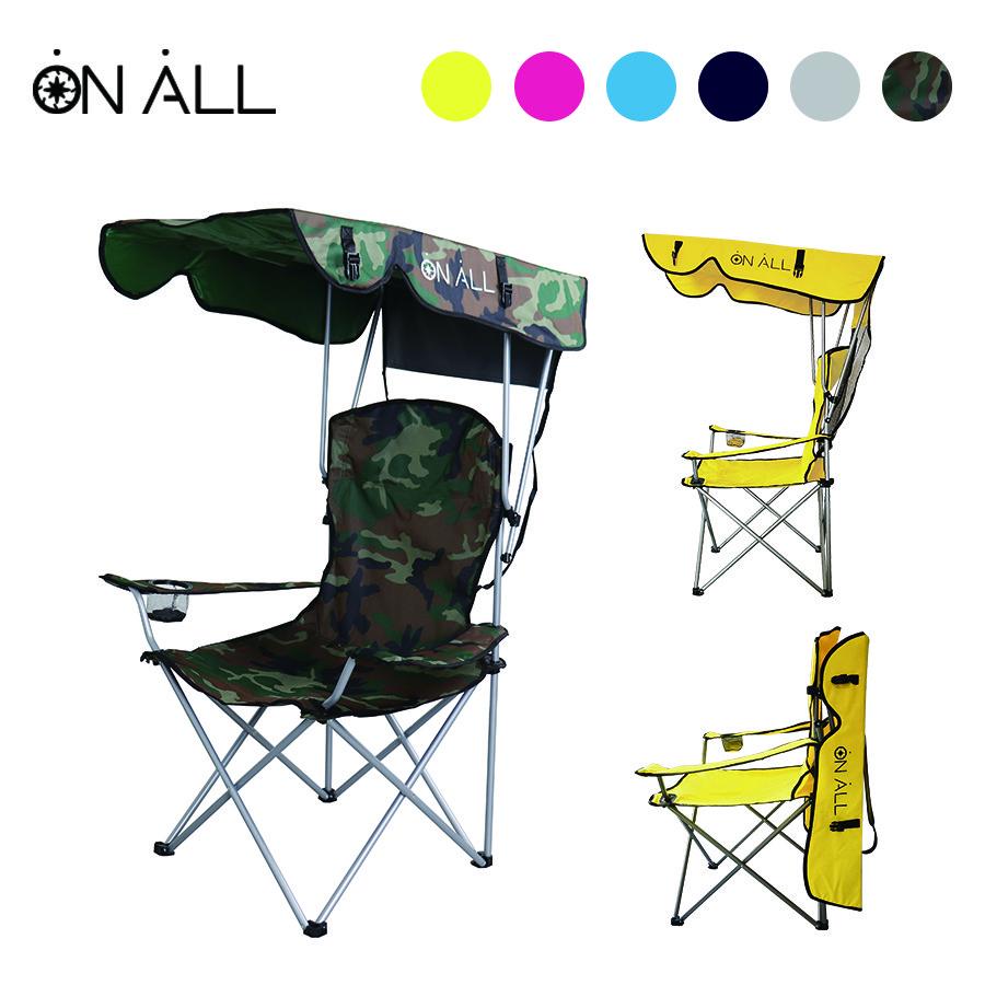 온올 캠핑의자 낚시의자 접이식 감성 캠핑 체어 릴렉스 체어, 카모