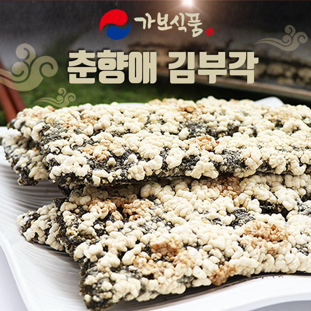 남원 춘향골 전통 특산품 춘향애김부각 100gx4팩, 본상품선택
