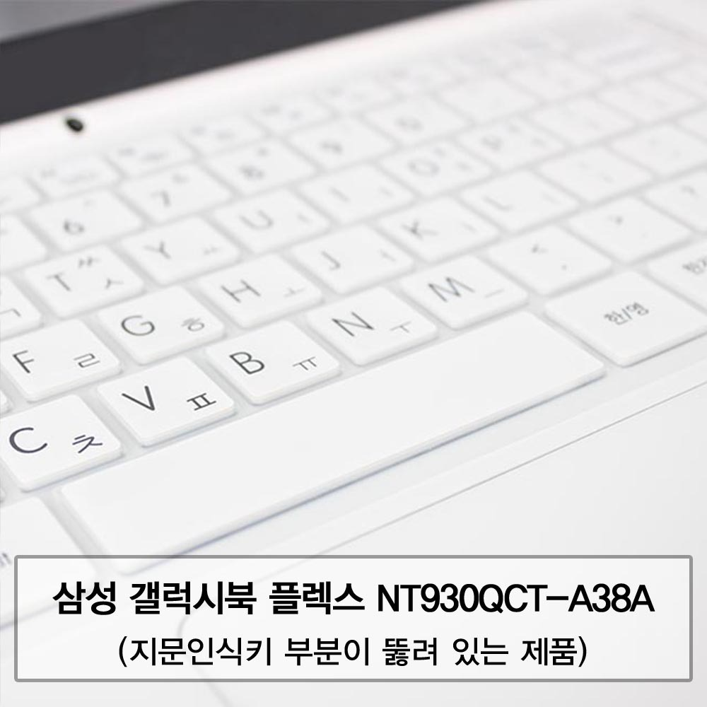 ksw59950 삼성 갤럭시북 플렉스 NT930QCT-A38A dp437 말싸미키스킨(A타입), 1, 블루