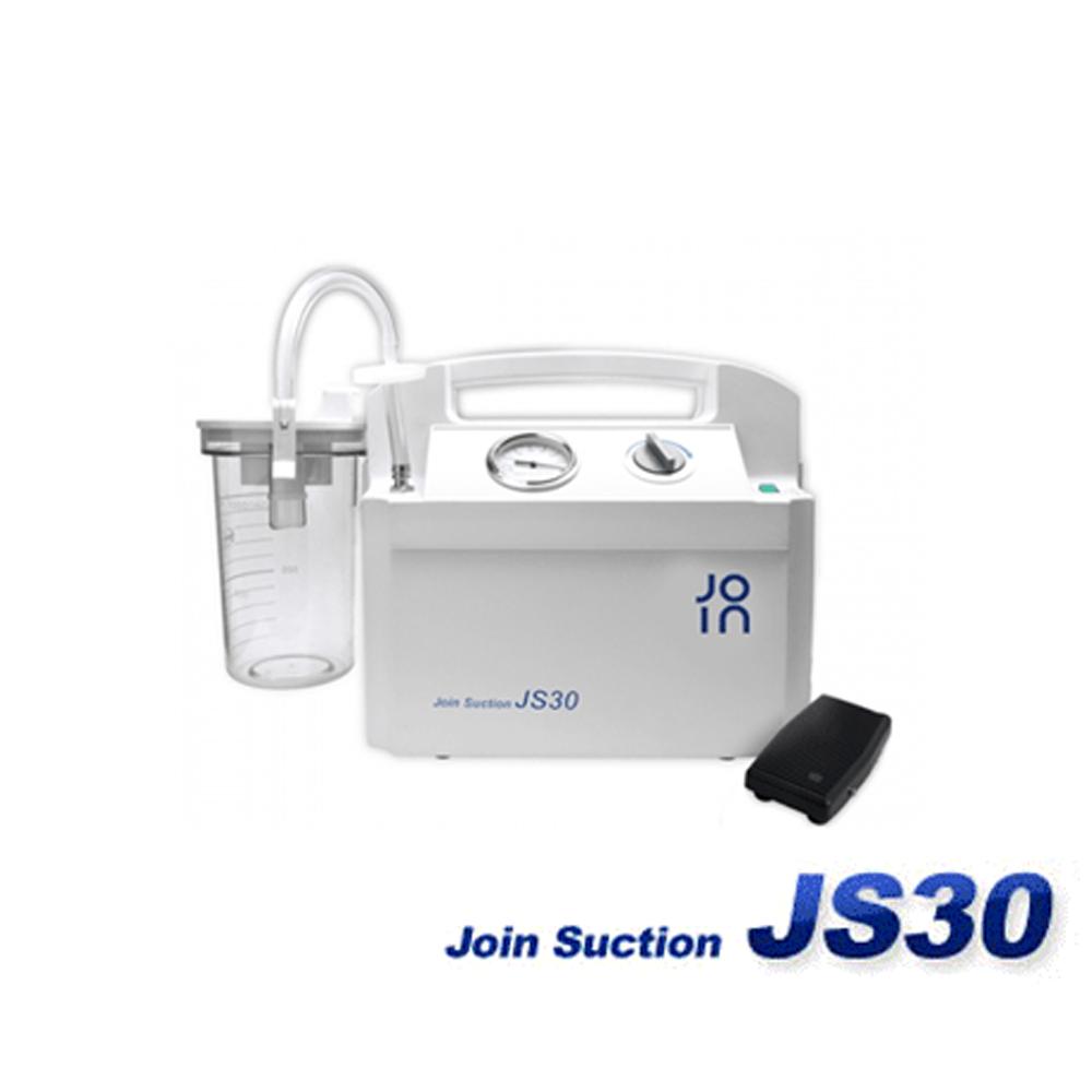 조인 석션기 JS30 / 전동식 의료용 흡인기, 1개