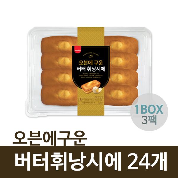 삼립 오븐에구운버터휘낭시에 360gX3팩(24개), 단일상품