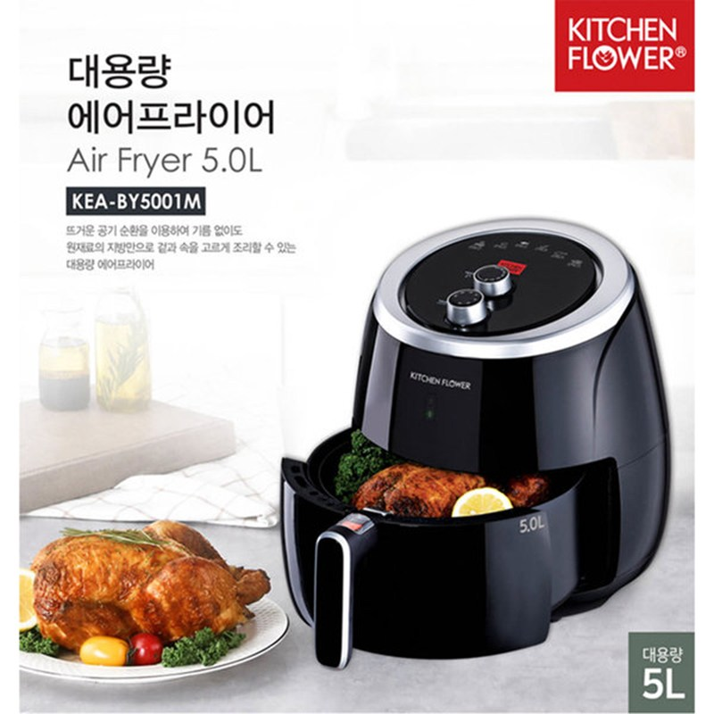 키친플라워 쿠킨 에어프라이어 전기오븐 튀김기 5.5L KEA-BY5001M
