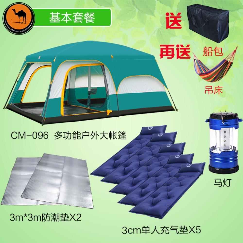 대형 거실 투룸텐트 5~8인용 캠핑 단체 야영 텐트, 낙타 기본 세트