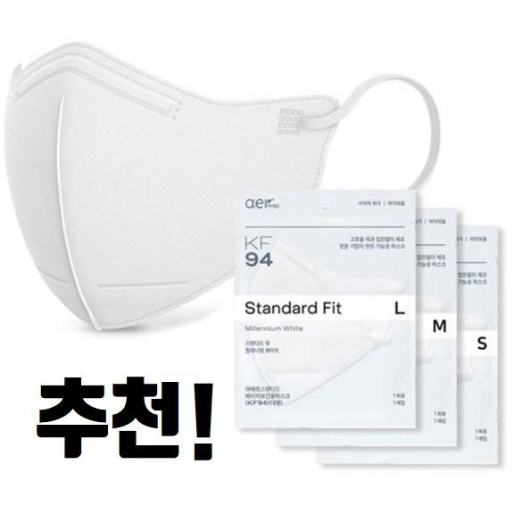아에르 스탠다드 핏 KF94 1매입 대형L/중형M/소형S, 소형(S)