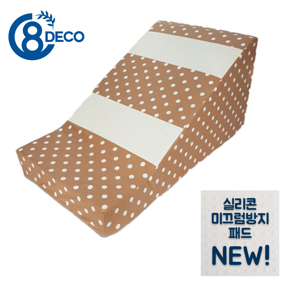 8 DECO 강아지계단 슬라이드형 계단, 슬라이드 카라멜 버블