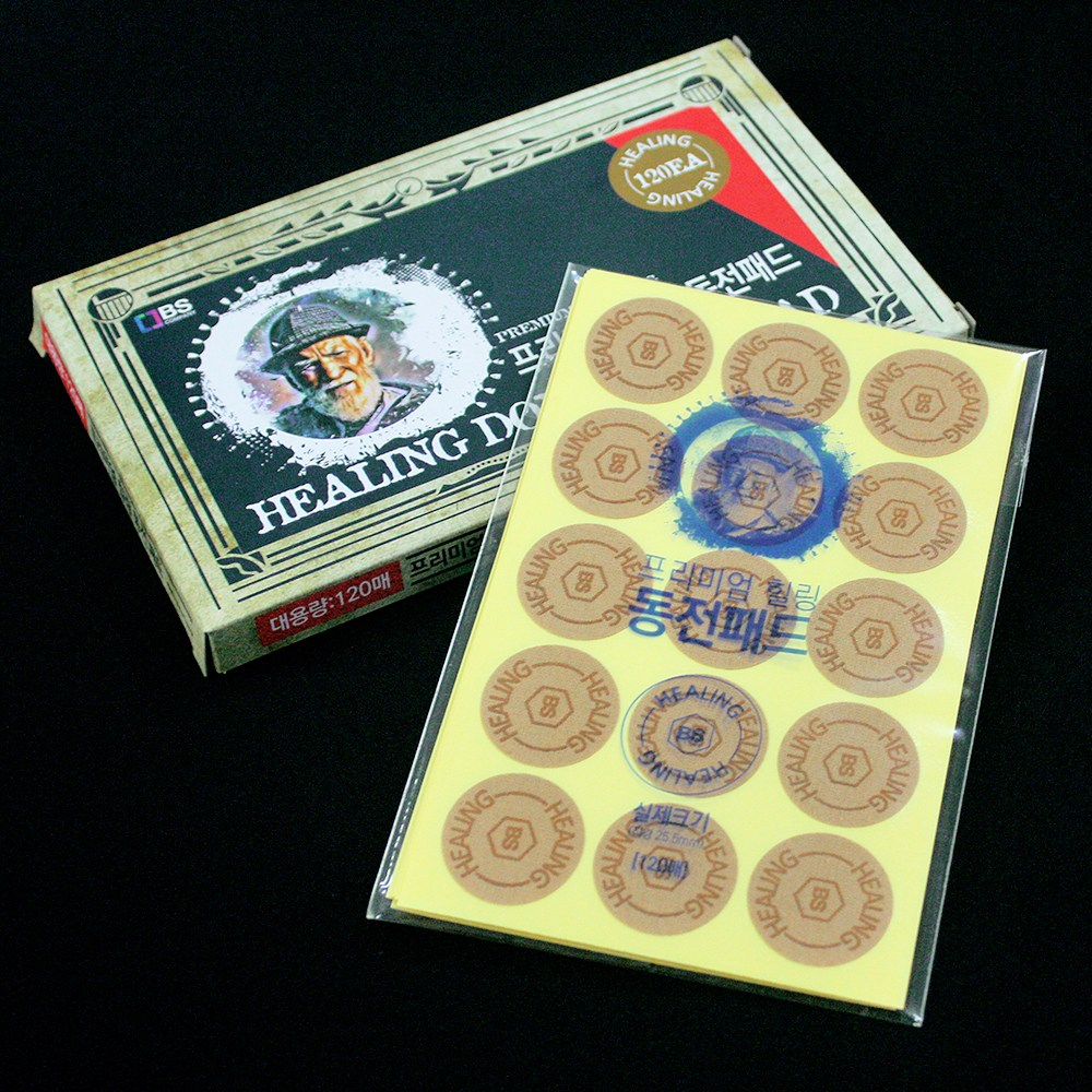 국내생산 프리미엄 동전파스 120매 1box 각종 통증완화/근육통/파스/동전패치