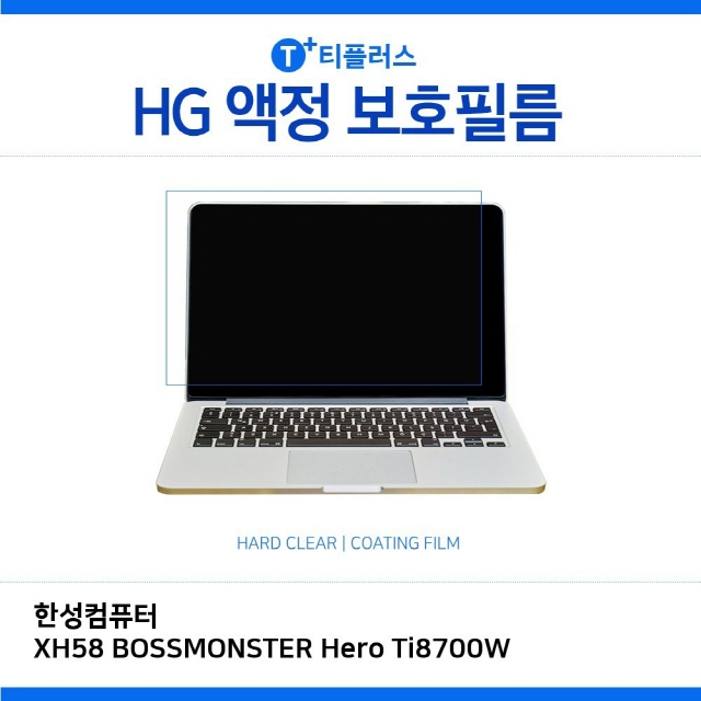 ksw84144 (IT) 한성컴퓨터 XH58 BOSSMONSTER Hero Ti8700W 고광택 액정보호필름, 1