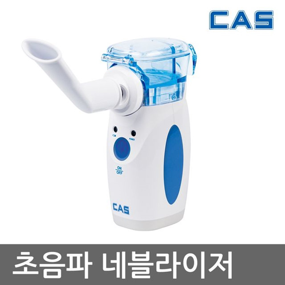 카스 초음파 네블라이저 NB-910 흡입기 네뷸 강아지저 약물 호흡기 (POP 5241059091)