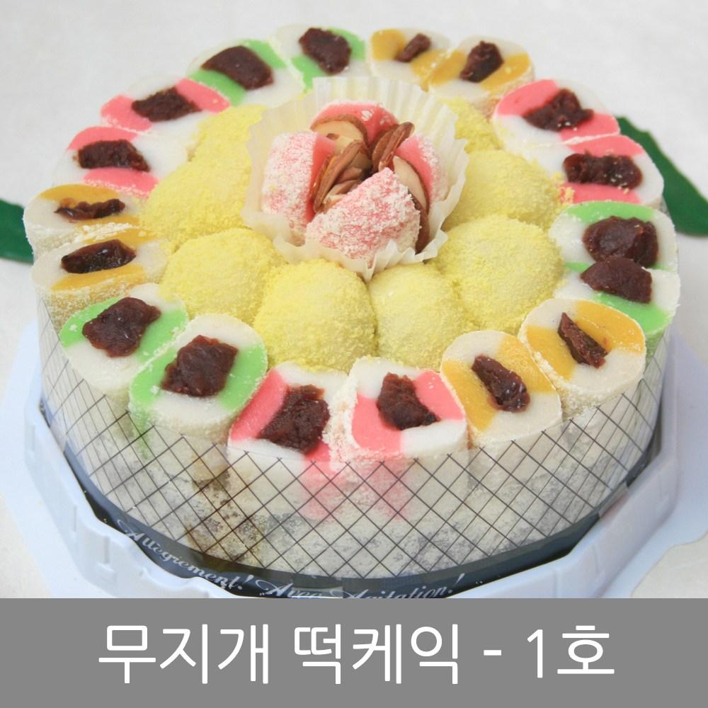떡집닷컴 무지개떡케익1호, 1kg, 1개