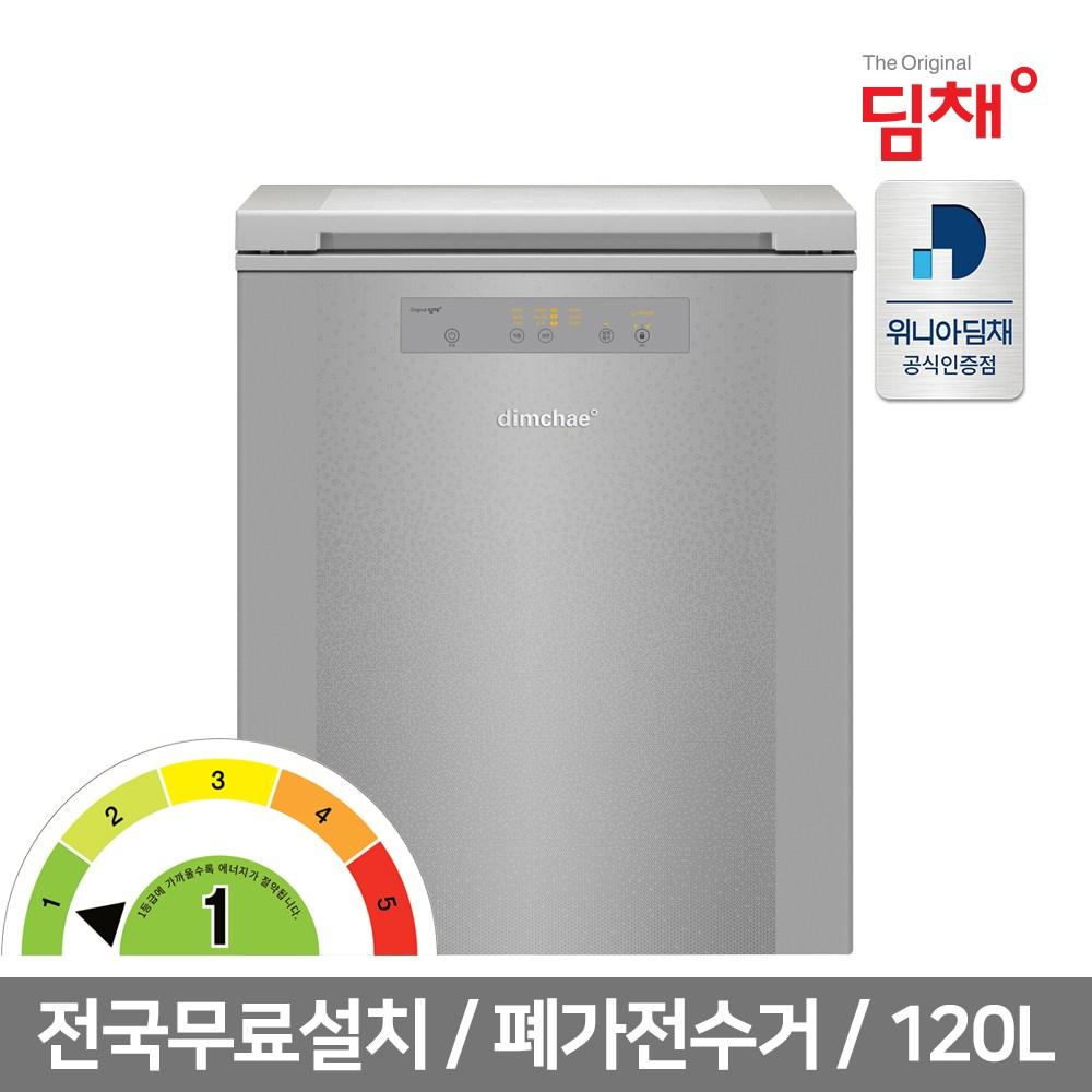 딤채 21년형 EDL12EFTRS 뚜껑형 김치냉장고 1룸 120L, EDL12EFTRS 120리터 실버