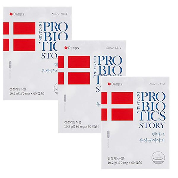 덴마크 프로바이오틱스 유산균 이야기 6개월분(180캡슐), 170mg, 3개