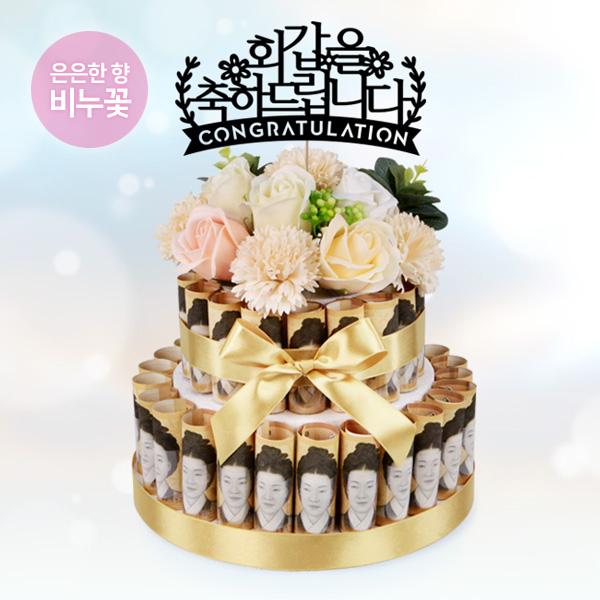 애니데이파티 2단돈케이크, 블루밍2단(기본세트)-골드
