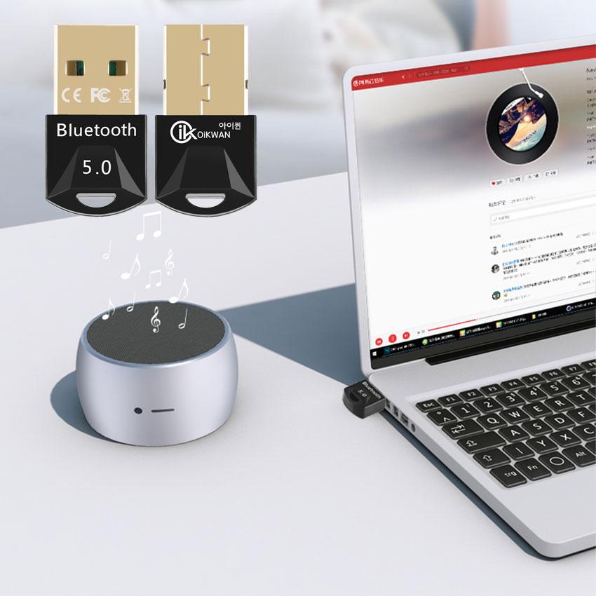 유리 글로벌 블루투스 V5.0동글 컴퓨터 PC 듀엘쇼크4 데스크탑 무선 USB 동글 이어폰 스피커 연결 동글이, 블랙, 블루투스 V5.0 동글