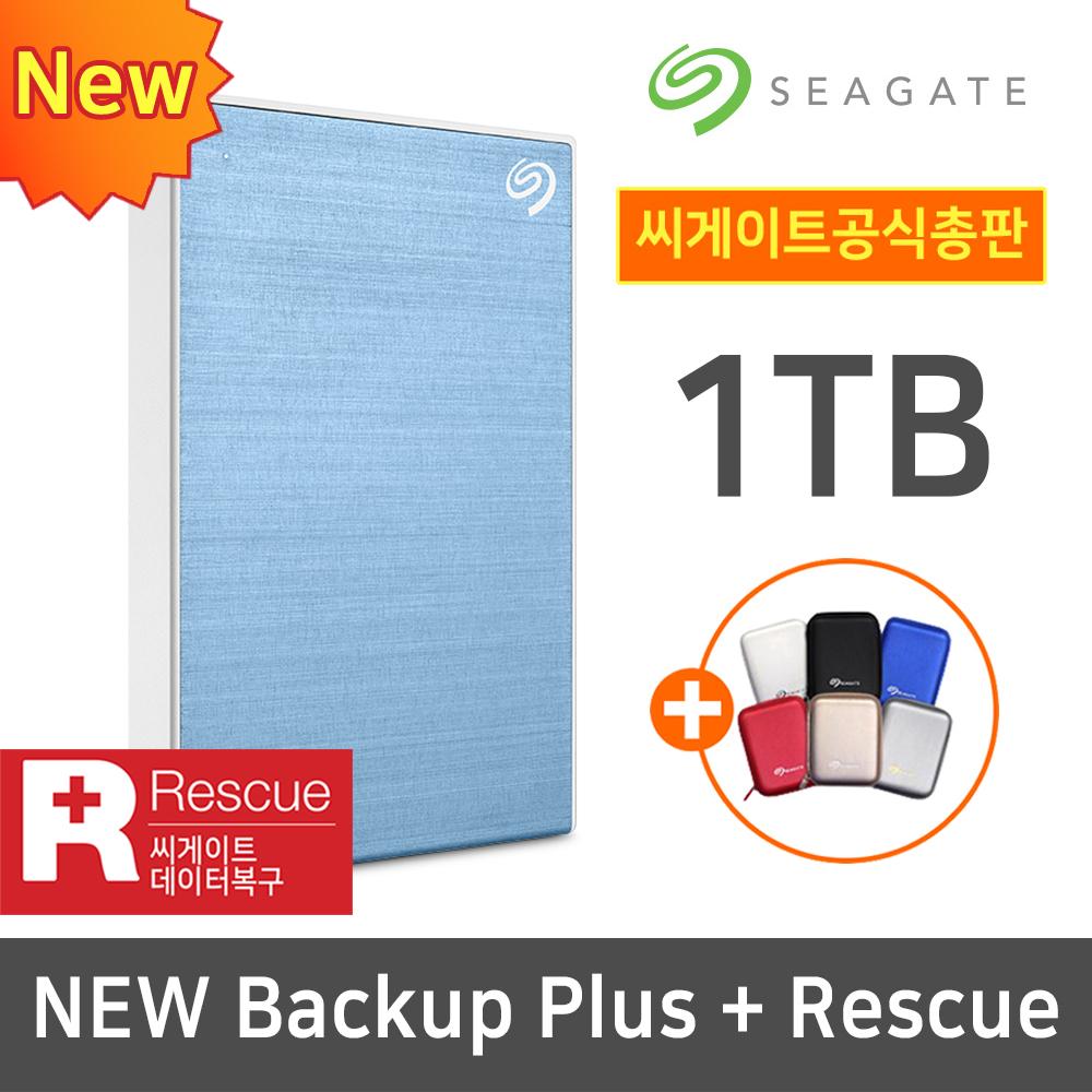 New Backup plus Slim + Rescue 1TB LightBlue, 없음, 선택_ 1TB 블루
