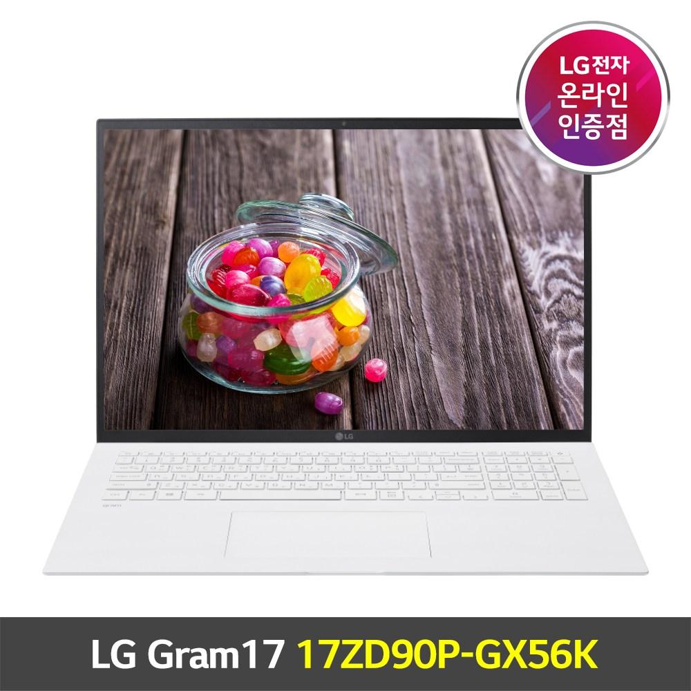 [예약판매] LG전자 그램17 17ZD90P-GX56K RAM16G 출시 21년 신모델 인강용 대학생용 노트북, NVMe 256GB, 미포함, 16GB
