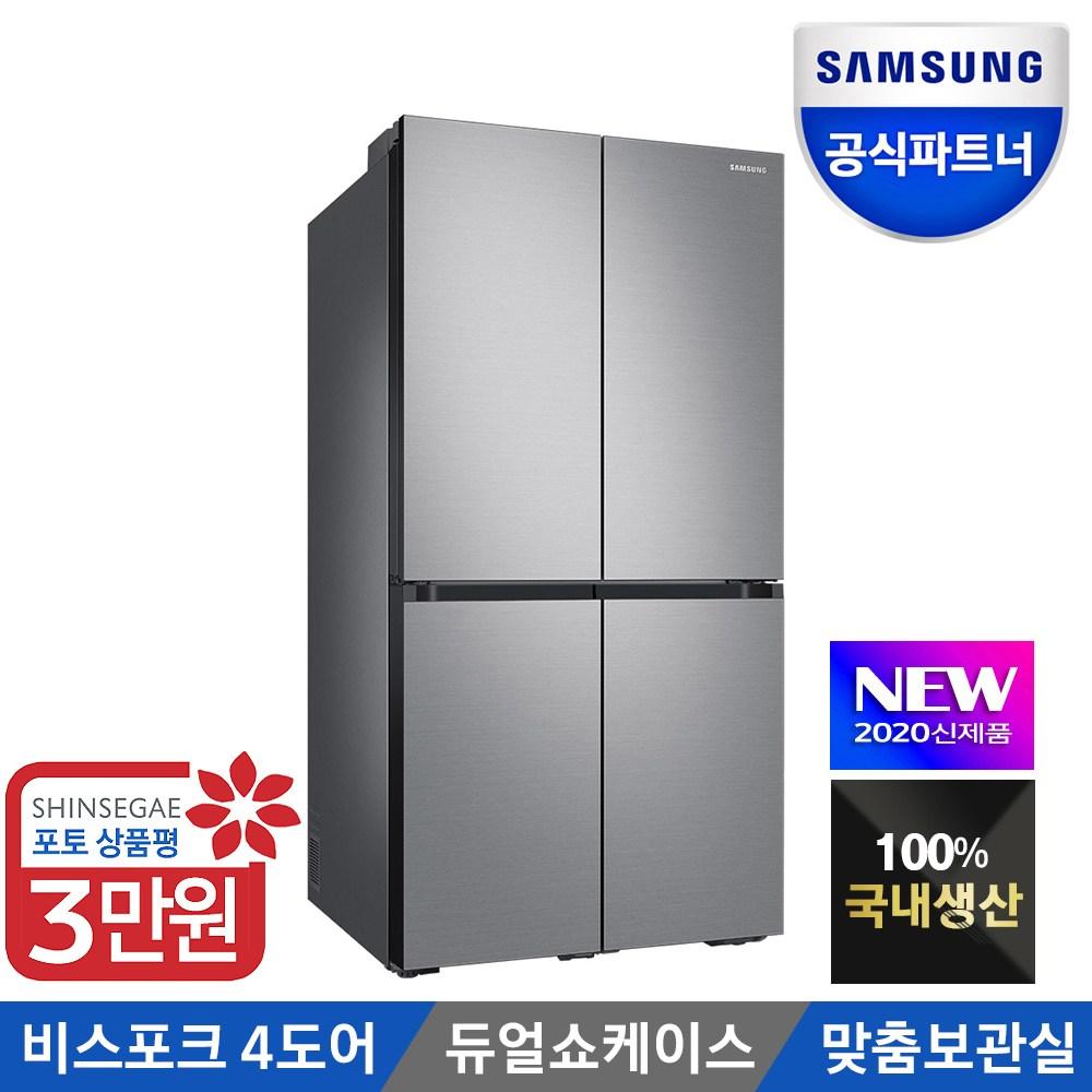 삼성전자 공식인증점 양문형냉장고 비스포크 RF85T98A2T2 4도어 인증점M