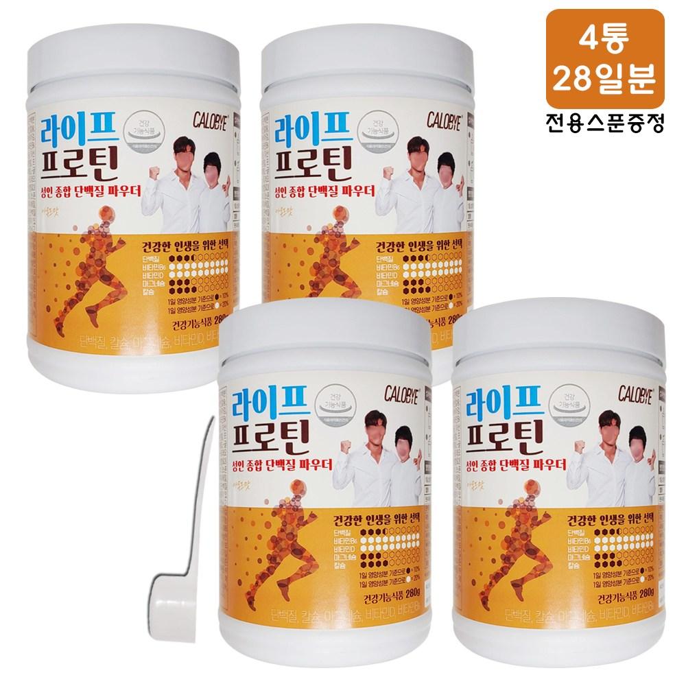 칼로바이 라이프 프로틴 280g 김종국 단백질, 4통
