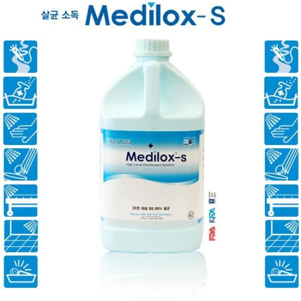 메디록스 다용도 고수준 살균 소독제 4L 살균제, 1
