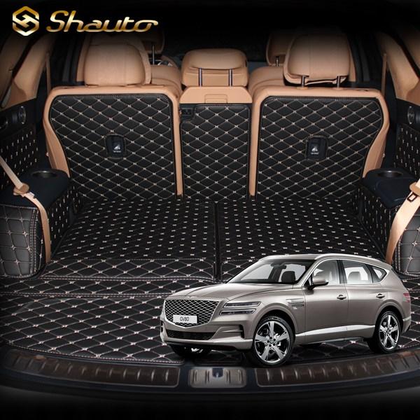 샤오토 제네시스 GV80 트렁크매트 풀커버세트, 5인승 블랙x레드