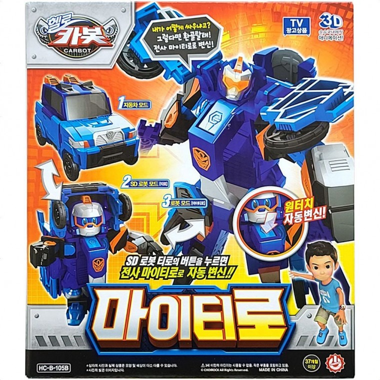 헬로카봇 마이티로 어린이 로봇 장난감 선물 마이티가드 펜타스톰x 헬로카봇 큐브시계 k캅 미니 썬런뱅, 단품