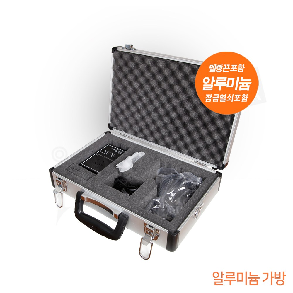 몰래카메라탐지기 몰카 도청탐지기 AT-5, 몰카탐지기 전용가방