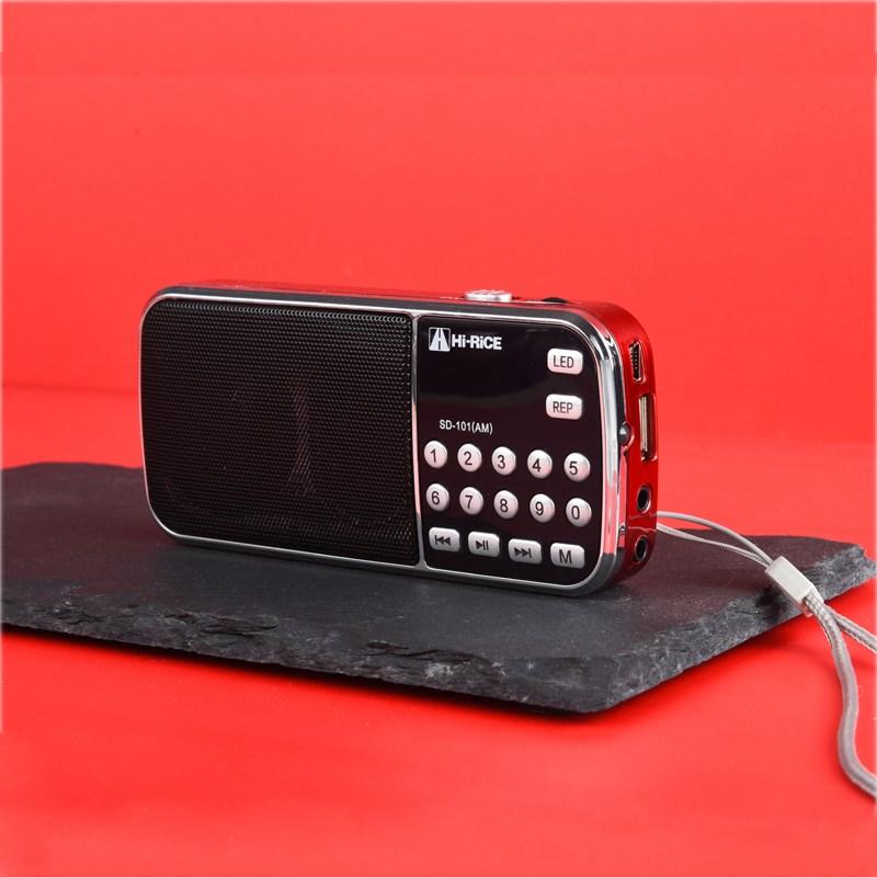 MP3스티커 라디오→테이프 효도스피커 OTHER 기타 휴대용라디오 소형 미니 노인 꽂다, 화이트 (코디  32G 메모리카드 )