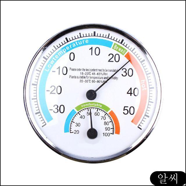MS 온습도계 온도 습도계 정밀 고급 온도계 측정도구, RCMK 1