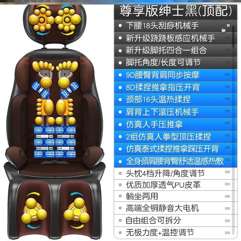 4D 안마의자 미니 가성비 커버 소형 안마기 의자 전신 일본, 블랙-다리마사지 포함 (POP 5691571683)