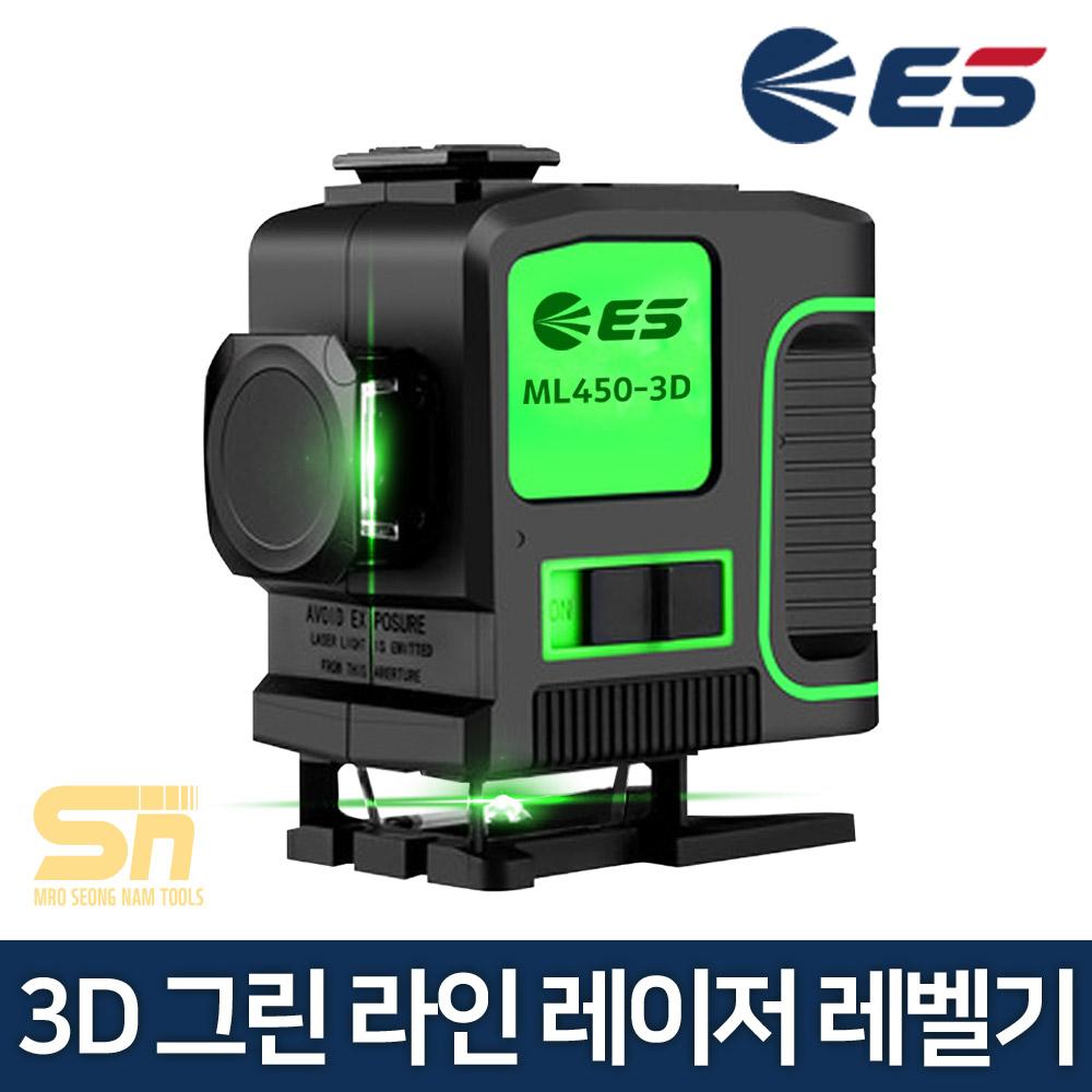 ES산업 ML450-3D 6배 밝기 그린 라인 레이저 레벨기 수평기