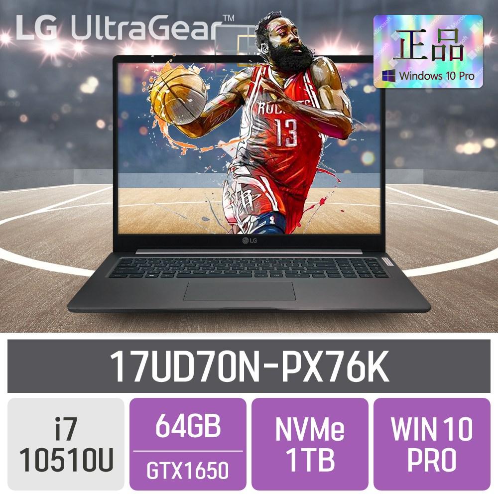 LG 2020 울트라기어 17UD70N-PX76K 프리미엄 에디션, 64GB, SSD 1TB, 포함