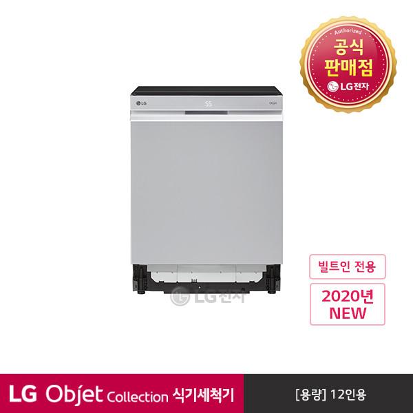 [LG전자] 오브제 컬렉션 식기세척기 DUBJ2VA (12인용/솔리드 실버), 상세 설명 참조, 상세 설명 참조